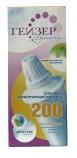 Гейзер 200: 180 руб., Донецк, описание, отзывы