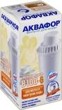 Аквафор В100-6: 260 руб., Донецк, описание, отзывы