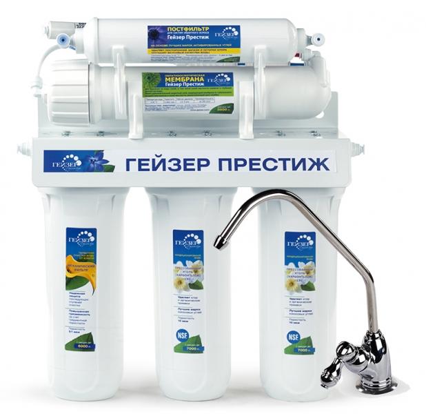 Гейзер Престиж: 8 600 руб., купить в Донецке, описание, отзывы