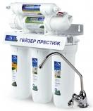 Гейзер Престиж: 8 600 руб., Донецк, описание, отзывы