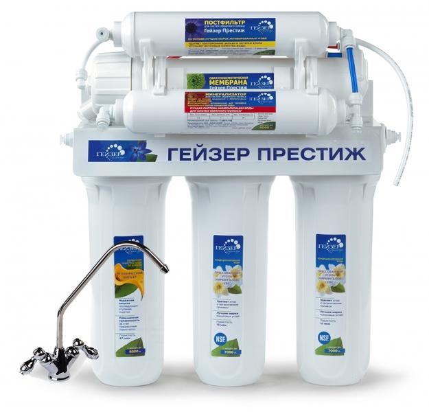 Гейзер Престиж М: 9 250 руб., купить в Донецке, описание, отзывы