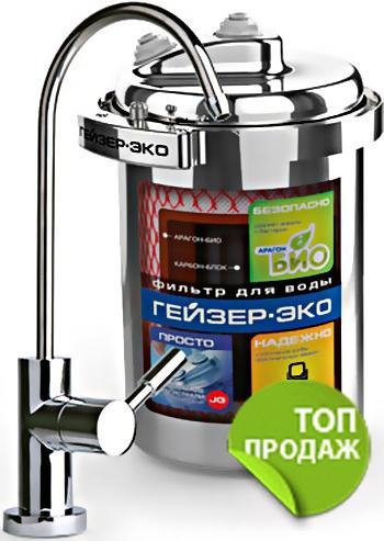 Гейзер Эко: 7 500 руб., купить в Донецке, описание, отзывы