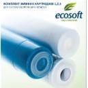 Комплект Ecosoft 1-2-3 (для осмоса): 693 руб., Донецк, описание, отзывы