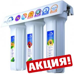 Гейзер 3ИВЖ Люкс: 3 500 руб., купить в Донецке, описание, отзывы